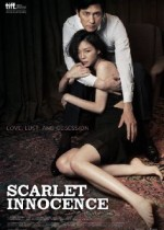 Scarlet Innocence 2014
