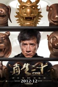 Chinese Zodiac (2012) online subtitrat