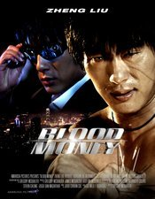 Blood Money (2012) online subtitrat