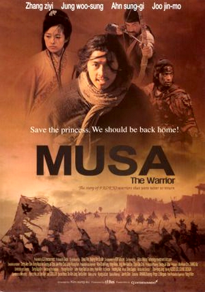 Musa - The Warriors (2001)