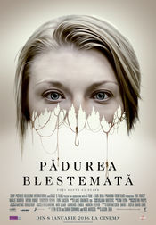 The Forest - Padurea blestemata (2016)