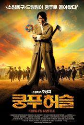 Kung Fu Hustle - Kung Fu la gramada (2004)